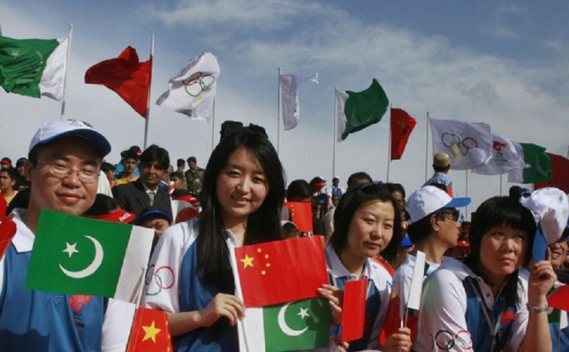 BRI Factsheet Series – Pakistan-China Friendship Hospital