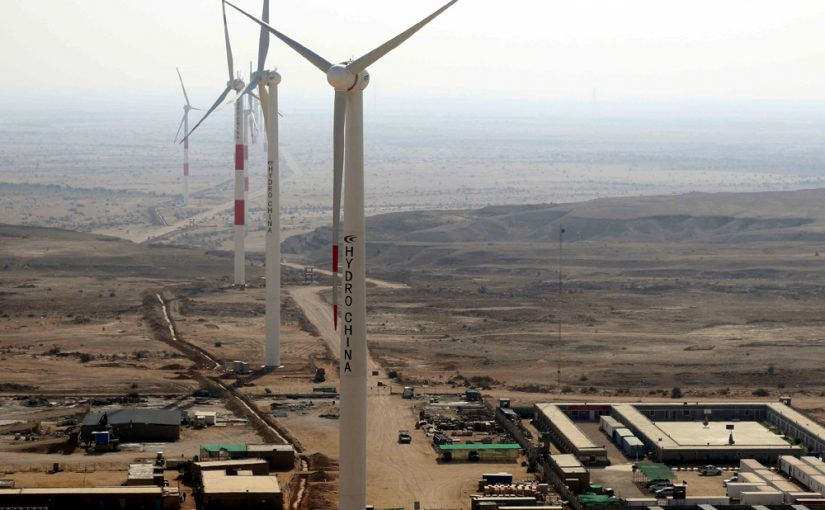 BRI Factsheet Series – Sachal Wind Farm